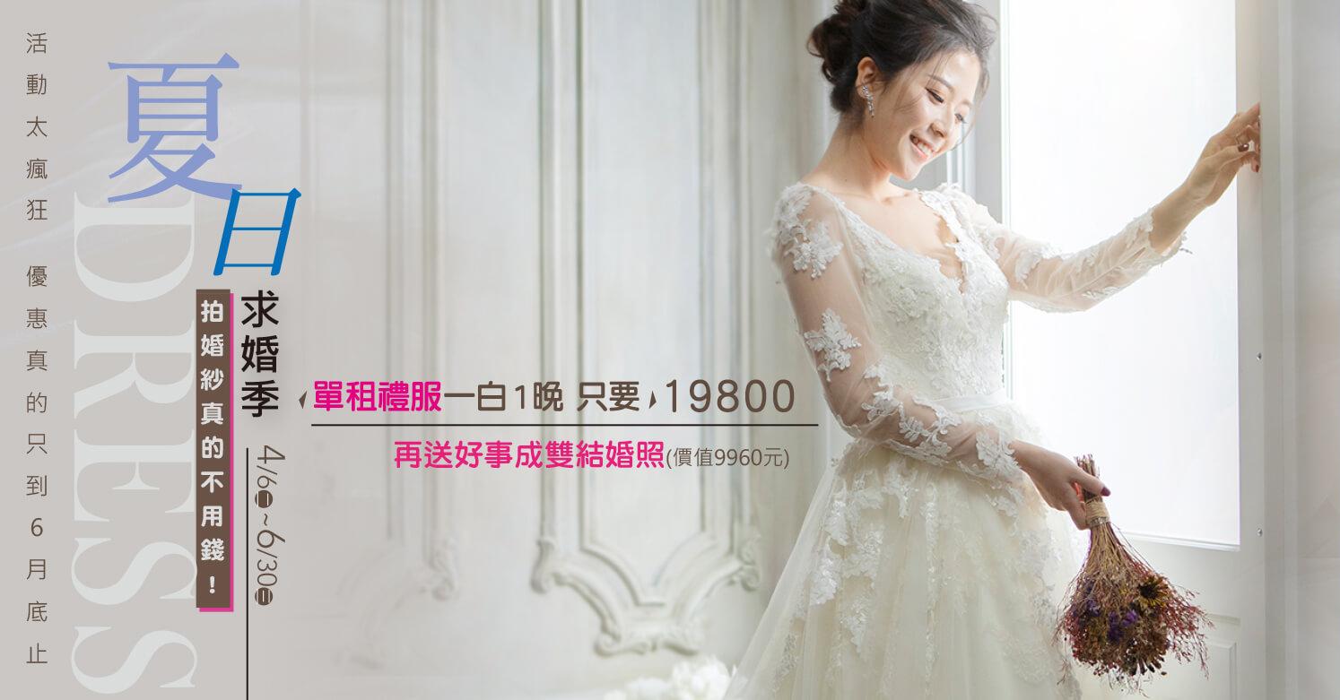 六月新娘-12