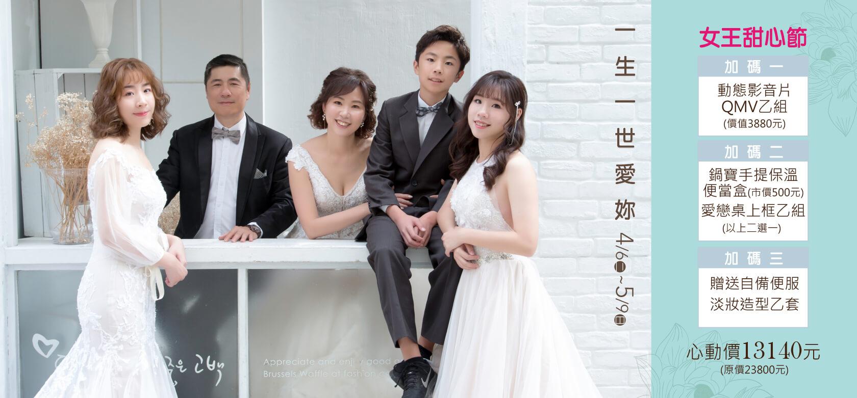 六月新娘-14