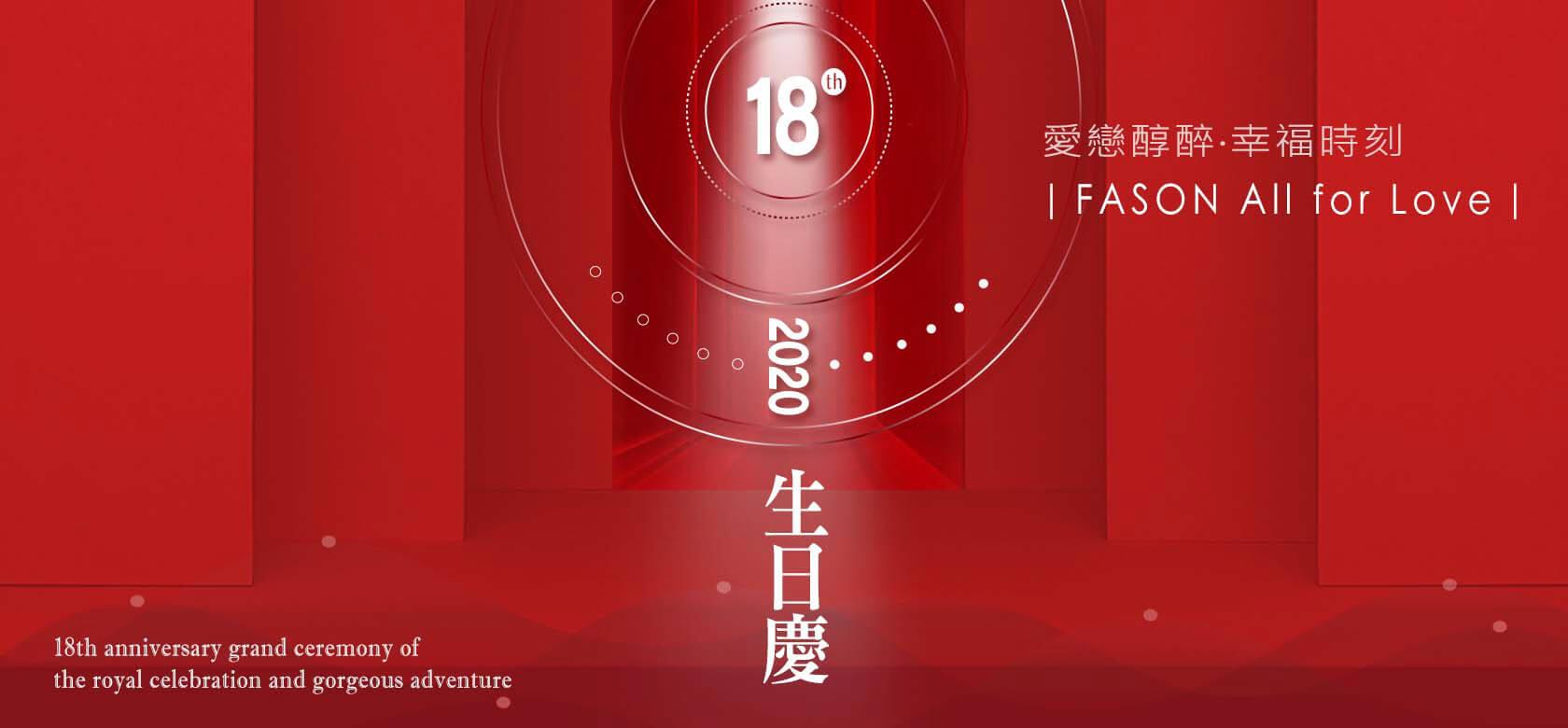 1680×780-官網