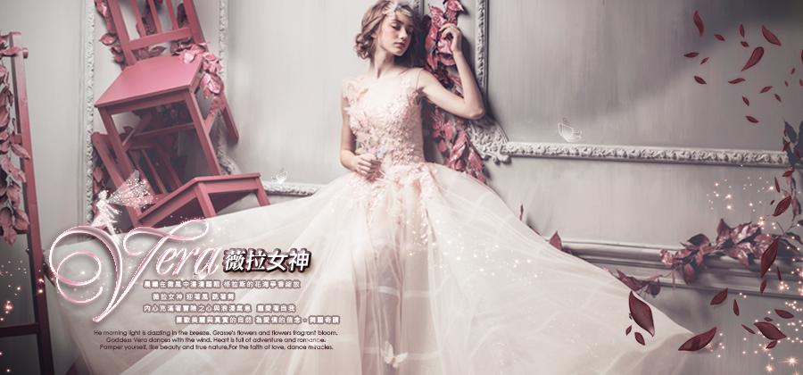 900x420-官網-維拉